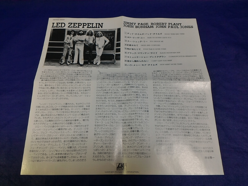 led zeppelin self titled - photo #30